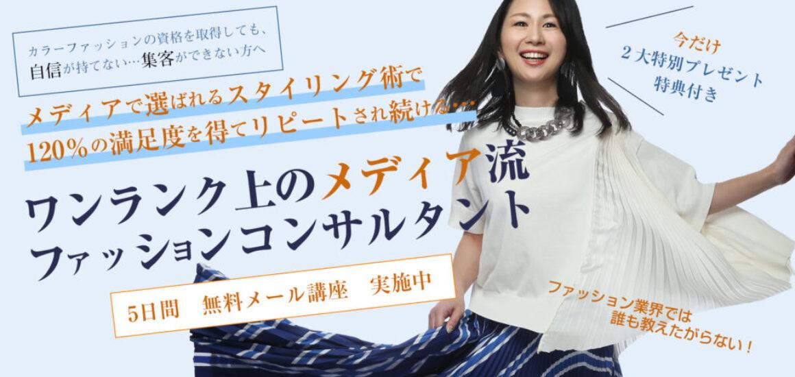 Yoko Ikegami