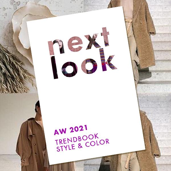 『2021 A/W トレンドファッション PDF』