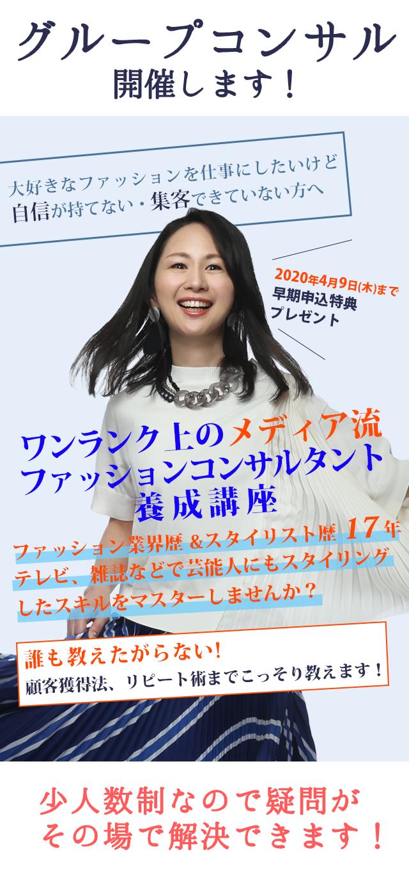 gc_mobile-top
