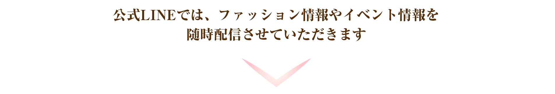 yokoikegami_thanks_04
