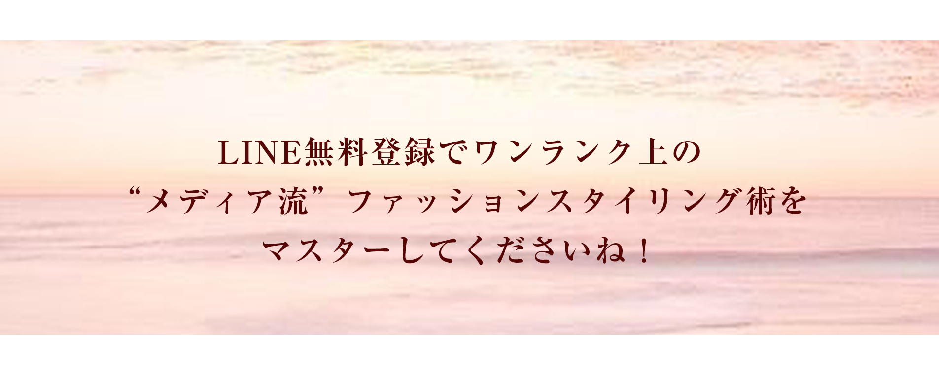 yokoikegami_thanks_09