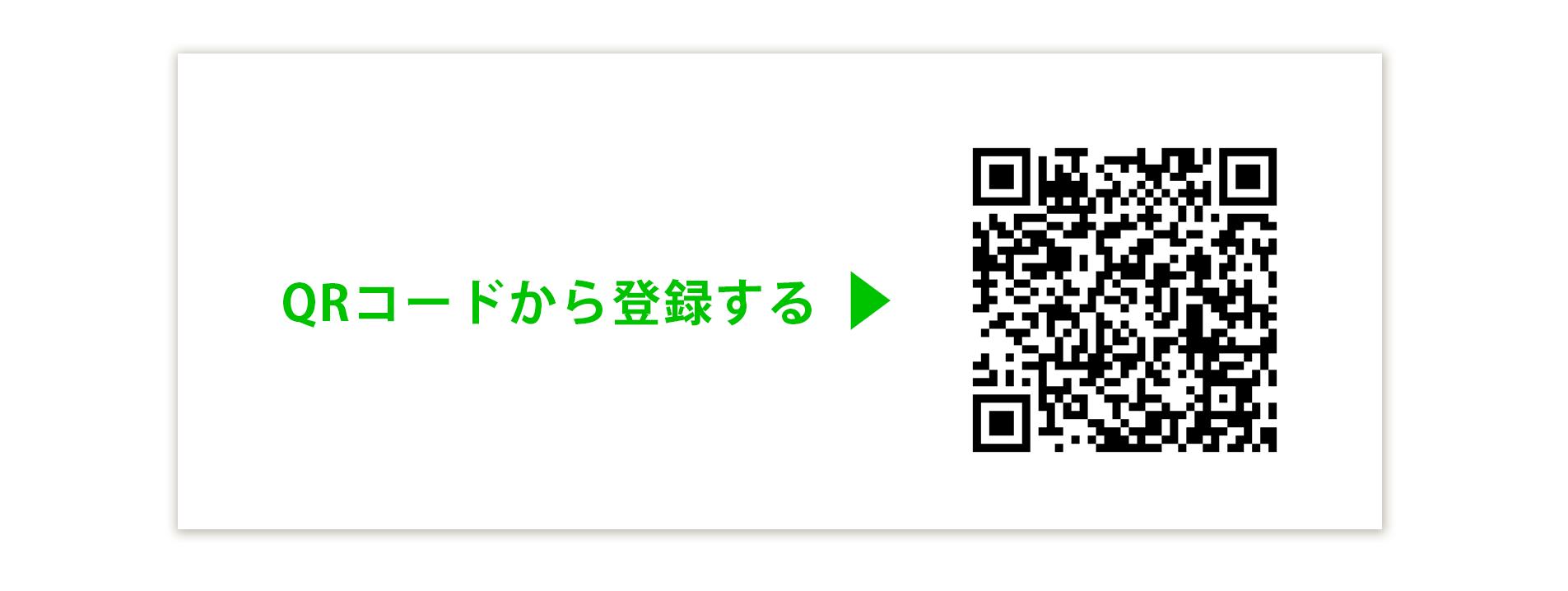 yokoikegami_thanks_12